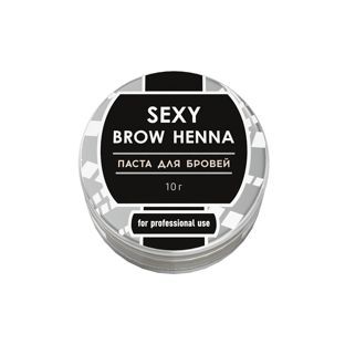 Паста для бровей Sexy Brow Henna White Eyebrow Paste, белая